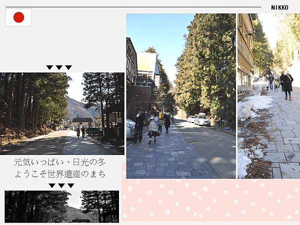 2012-2-11投影片29