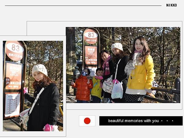 2012-2-11投影片69