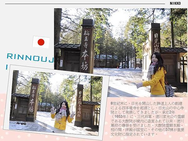 2012-2-11投影片67