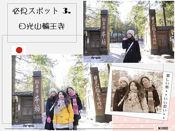 2012-2-11投影片66