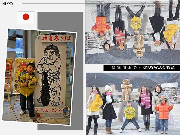 2012-2-11投影片81