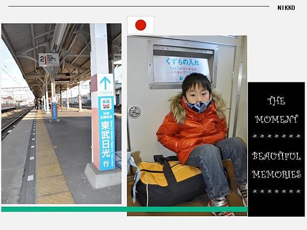 2012-2-11投影片77