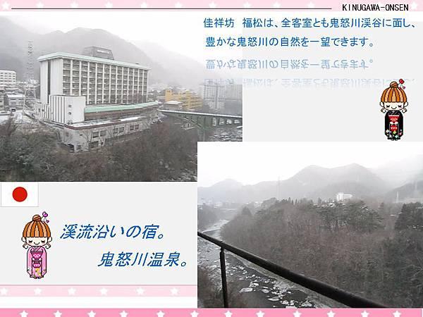2012-2-12投影片2