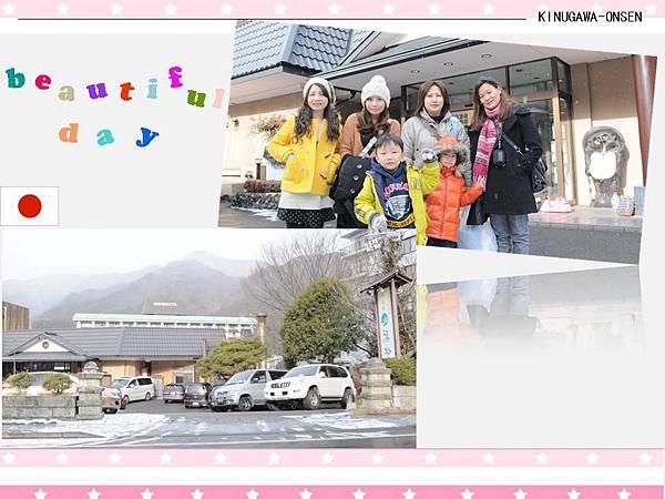 2012-2-12投影片15