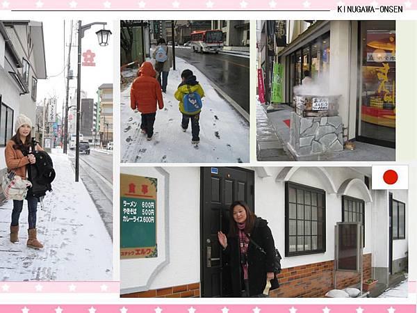2012-2-12投影片18