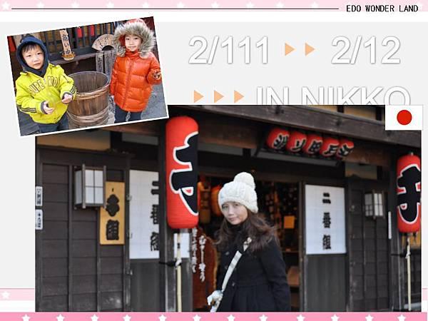 2012-2-12投影片48