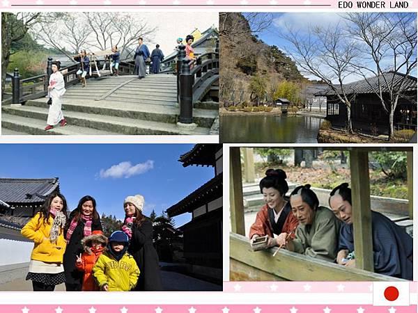 2012-2-12投影片55