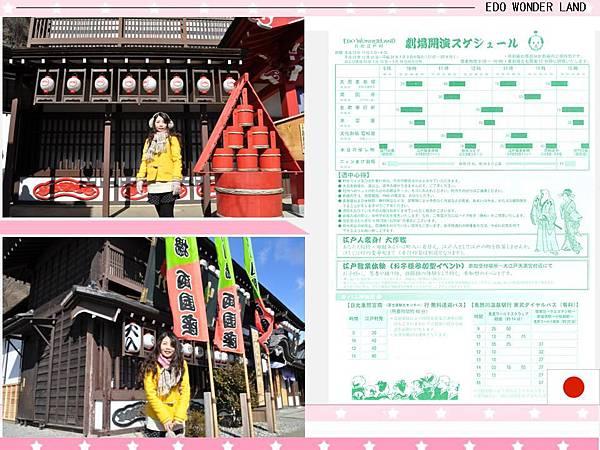 2012-2-12投影片59