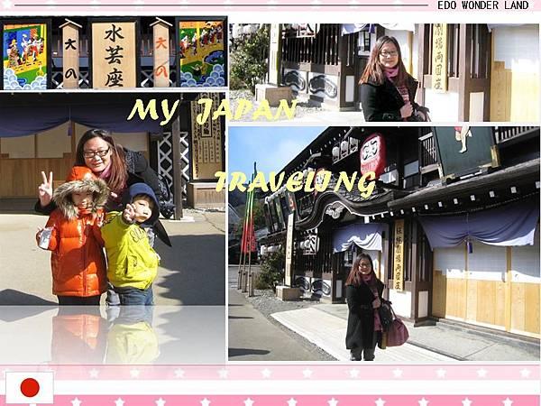 2012-2-12投影片43