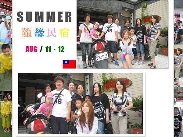 2012-8-11-12高雄墾丁-1