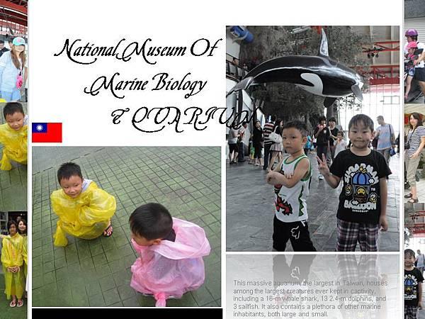 2012-8-11-12高雄墾丁-17