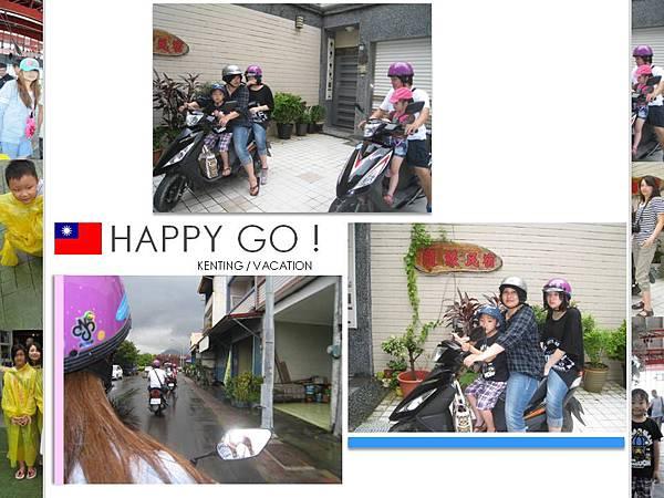 2012-8-11-12高雄墾丁-2