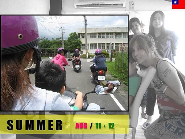 2012-8-11-12高雄墾丁-18