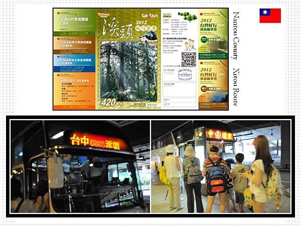 2012-8-13妖怪村-2