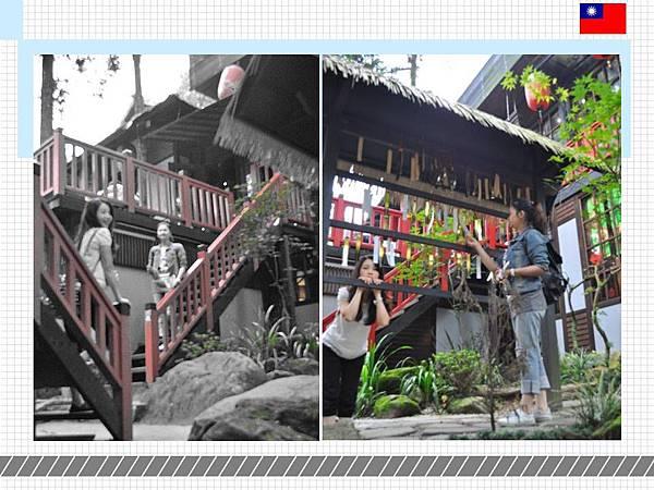 2012-8-14妖怪村-19