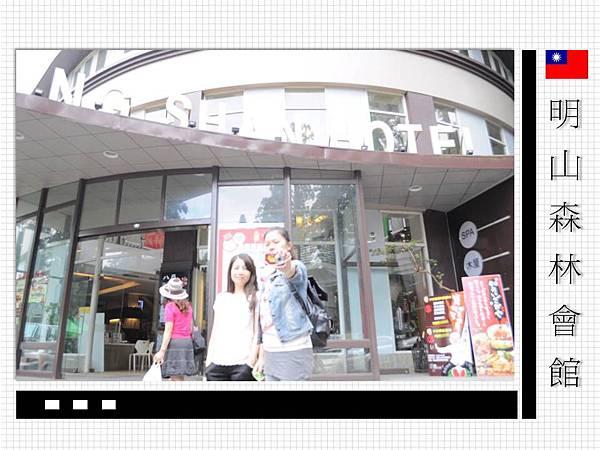 2012-8-14妖怪村-3