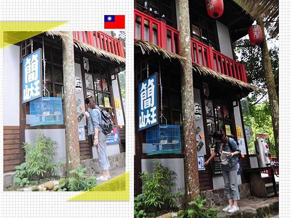 2012-8-14妖怪村-12