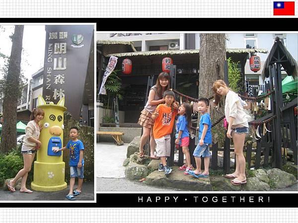 2012-8-14妖怪村-5