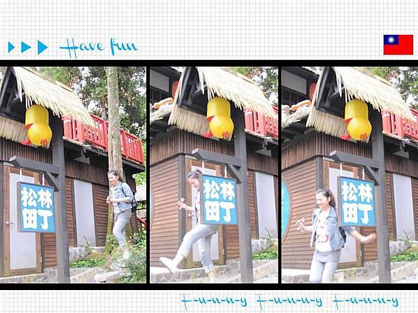 2012-8-14妖怪村-7