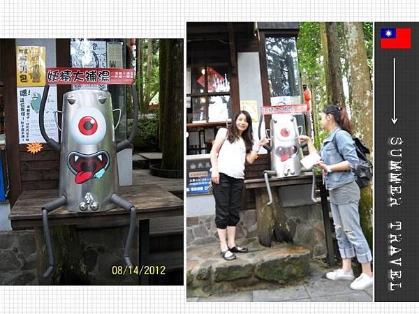 2012-8-14妖怪村-14