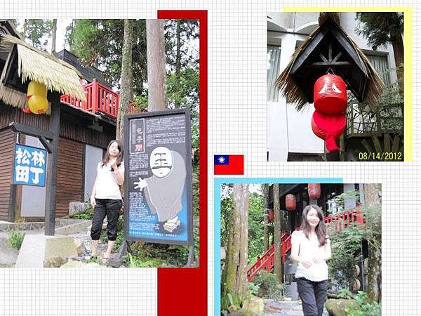 2012-8-14妖怪村-9