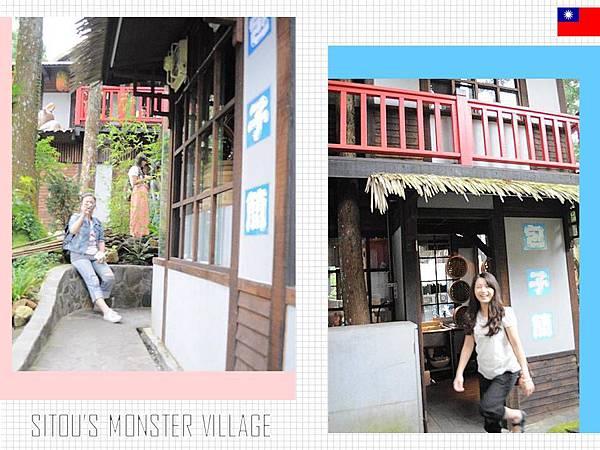 2012-8-14妖怪村-17