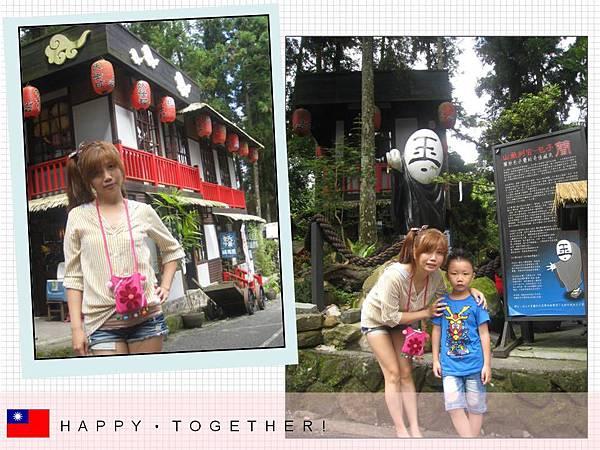 2012-8-14妖怪村-18