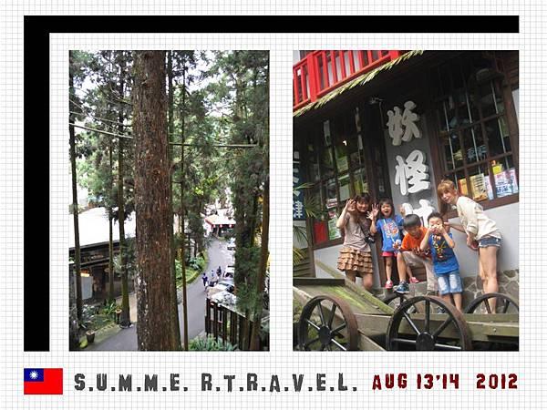 2012-8-14妖怪村-1
