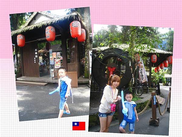 2012-8-14妖怪村-10