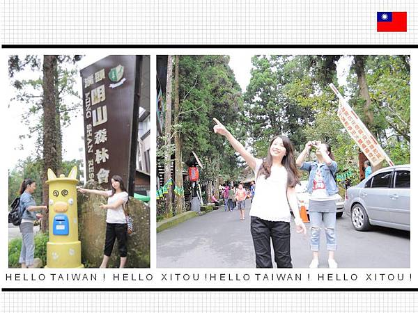 2012-8-14妖怪村-4