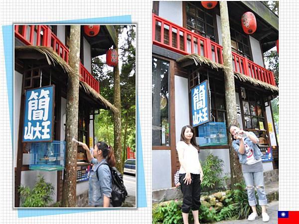 2012-8-14妖怪村-13