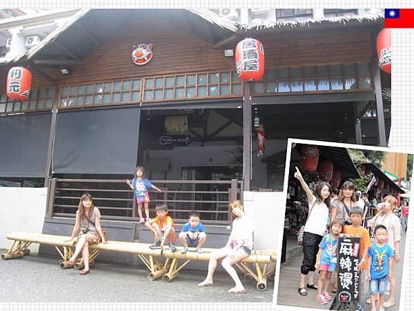 2012-8-14妖怪村-43