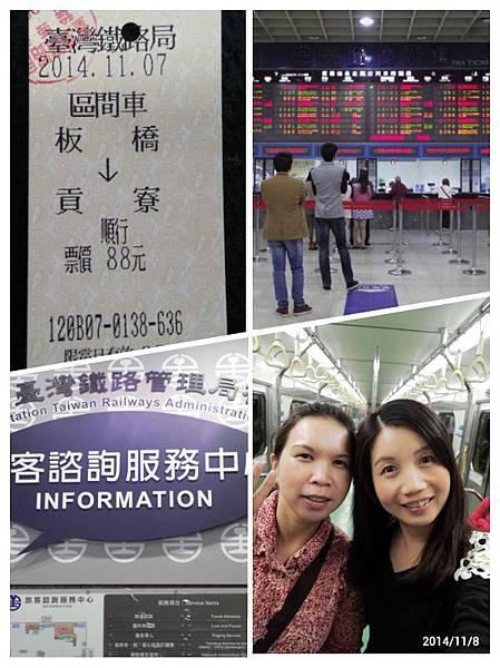 2014-11-7草嶺古道-1