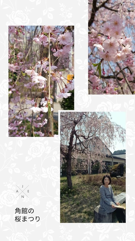 JanePhoto_1540481904038