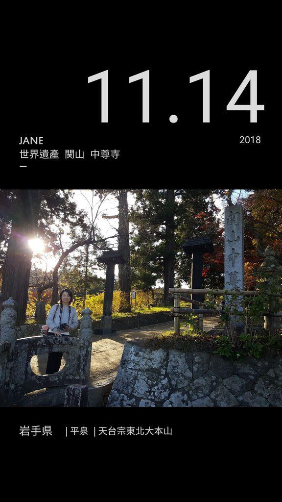 JanePhoto_1546425604093