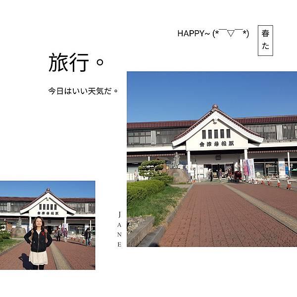 JanePhoto_1558399398301