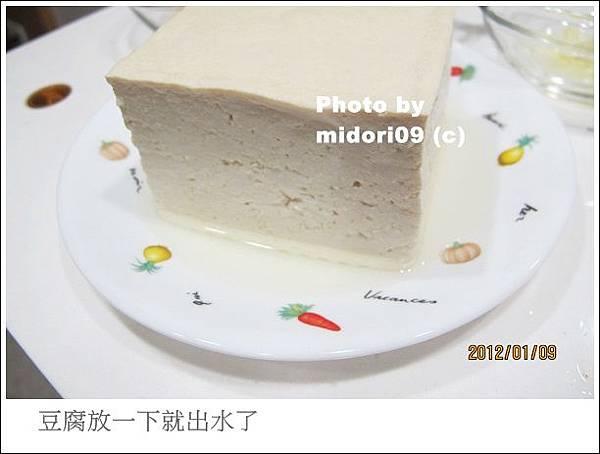 IMG_4806-1.JPG