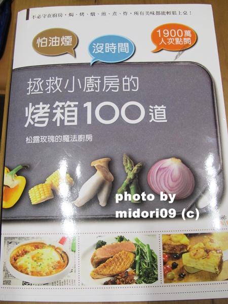 IMG_7104-1