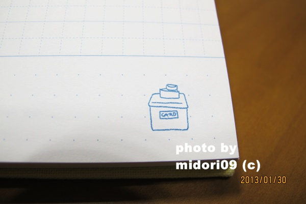 IMG_7683-1