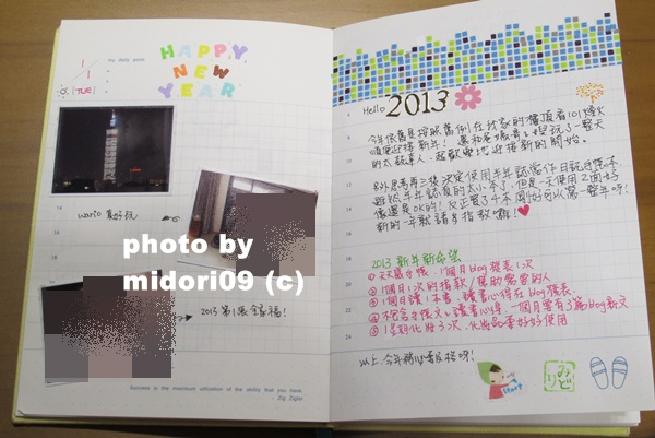 IMG_7696-1