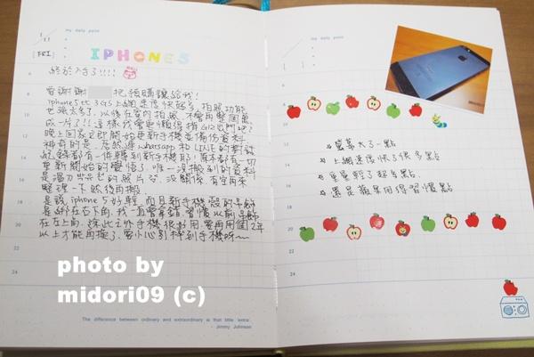 IMG_7719-1