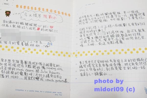 IMG_8221-1