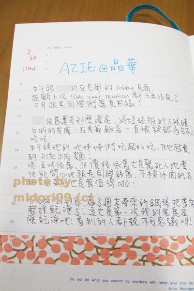 IMG_8241-1