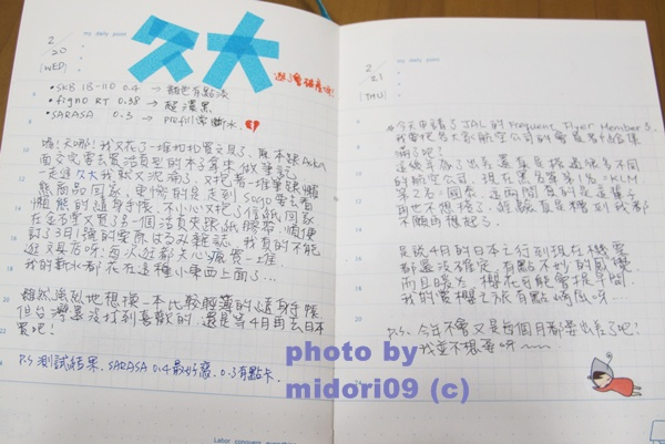 IMG_8235-1