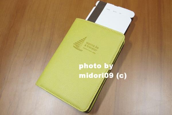 IMG_8251-1