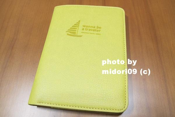 IMG_8243-1