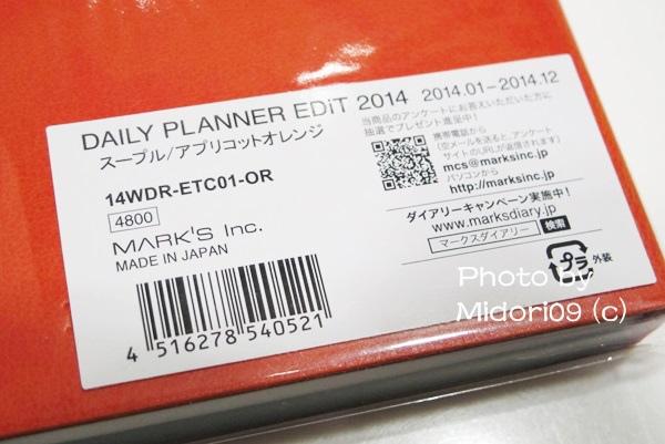 IMG_8599-1.JPG