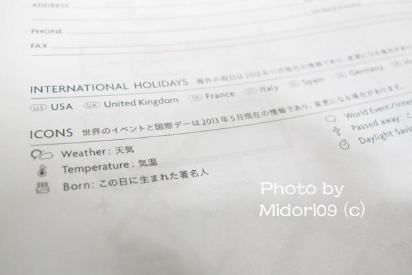 IMG_8636-1.JPG