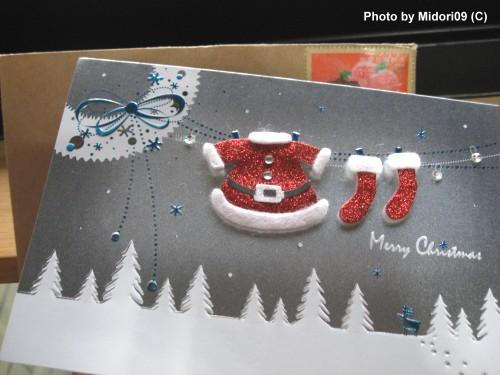 Riya's Christmas card