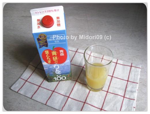 青森蘋果汁 01